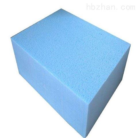 长葛XPS挤塑聚苯板 石墨挤塑板厂家批发