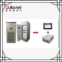 混合动态消谐补偿装置 电能质量治理方案
