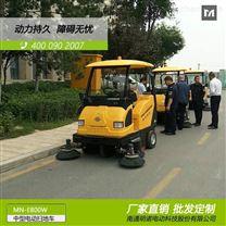 厂家供应明诺中型驾驶式清扫车