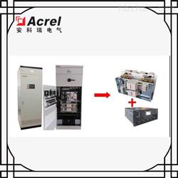 SVG电能质量综合治理 动态补偿滤波装置