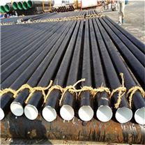 饮水专用IPN8710防腐钢管厂家