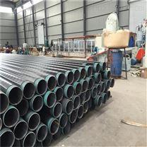 燃气用3pe防腐钢管供应