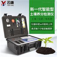 YT-TR05测土仪器价格
