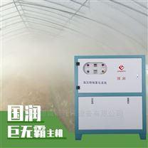 温室大棚加湿器品牌