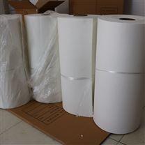 低价销售陶瓷纤维纸