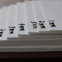 密封用陶瓷纤维纸