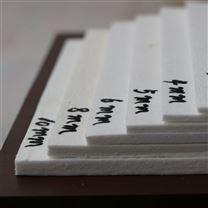 机械用陶瓷纤维纸价格
