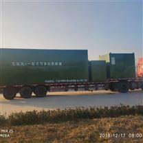 上海市地埋式污水处理设备 可用于酒店废水