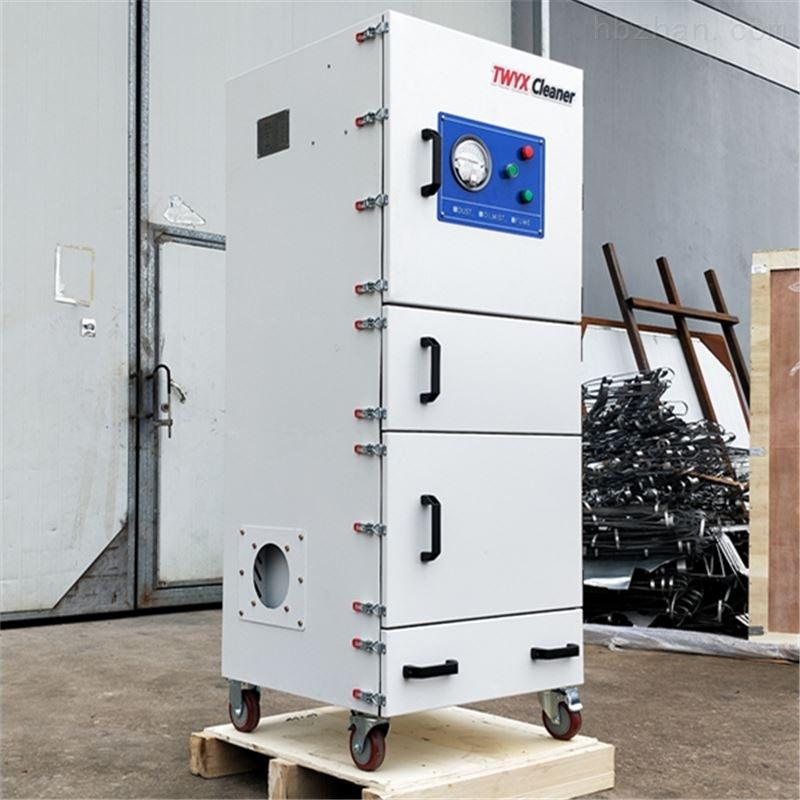 7500w脉冲工业除尘集尘机
