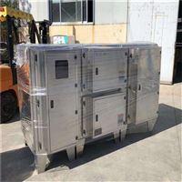 电子厂车间废气处理设备