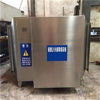 光催化氧化废气净化装置