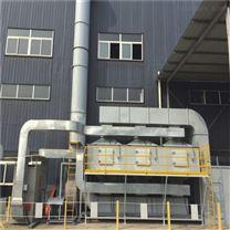 涂料廢氣處理 催化燃燒設備