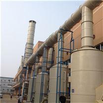 PP酸霧廢氣處理設備
