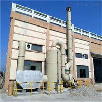 塑料厂注塑废气处理设备