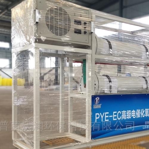 PY--电催化设备