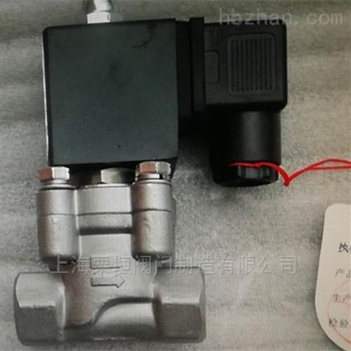 不锈钢内螺纹电磁阀ZCA-1