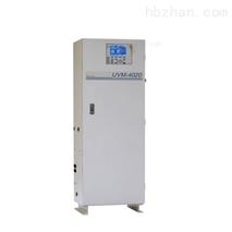 岛津在线UV分析仪设备