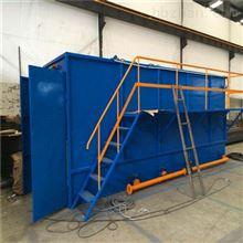 RCYTH巴中一体化洗涤厂污水处理装置供应
