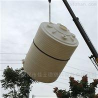 河南平顶山50吨塑料蓄水桶塑胶水箱批发价