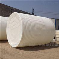 湖北麻城25吨防腐剂储罐PE塑料罐厂家