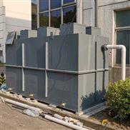 精神病医院一体化污水处理设备