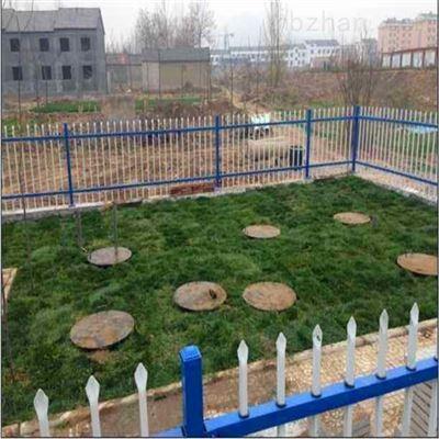 RCYTH内江地埋式洗涤厂污水处理设备招商