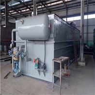 一体化工业污水净化设备