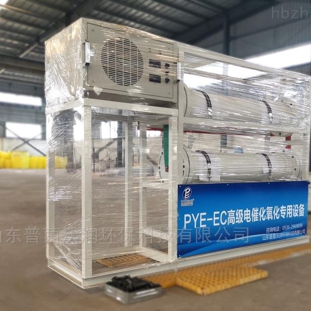 山东电催化氧化装置