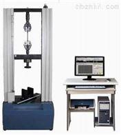 WDW-100KN微机控制门式电子拉力试验机
