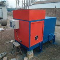 热销生物锅炉颗粒燃烧器燃烧机