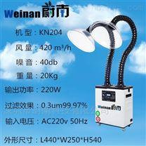 电路板焊烟净化排放处理系统