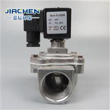 JC-MCF01袋配淹没电磁阀 高原阀 直角脉冲阀 除尘配