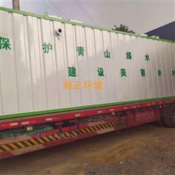 农村生活污水连片治理一体式处理设备厂家