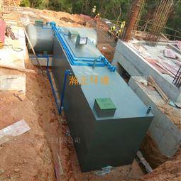 分散式农村生活污水一体化处理设备瀚正环境