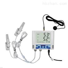 温湿度传感器仪表