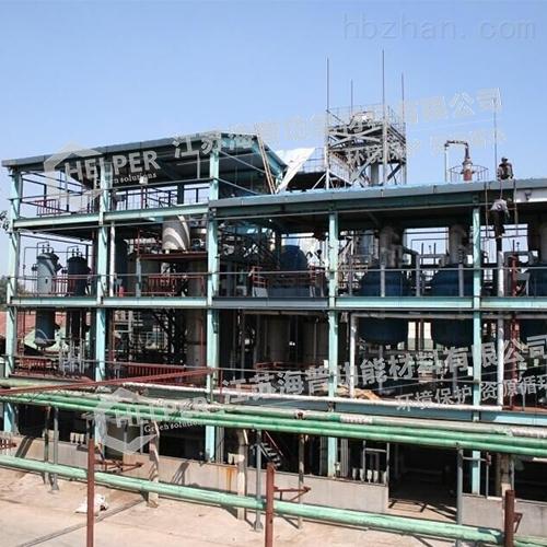 草甘膦母液生产企业废水处理