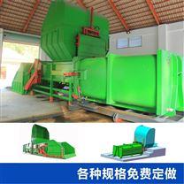 大型环卫斜压式垃圾压缩集装箱设备