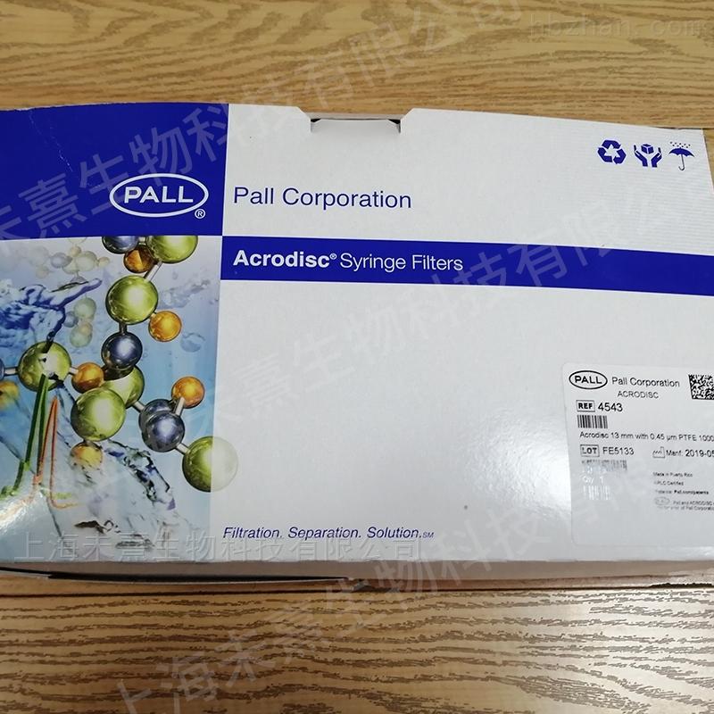 PALL带PTFE膜Acrodisc针头过滤器0.45um孔径