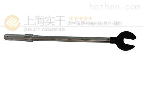 开口头2-10N.m预置式扭力扳手