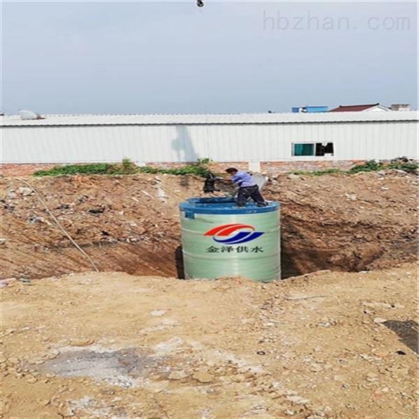 预制式一体化泵站与水污染治理