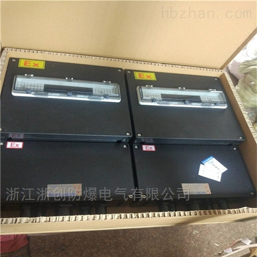防爆防腐控制箱BXK8050