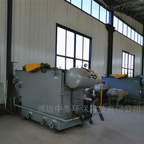 安徽省淮南市高效溶气气浮机污水处理设备
