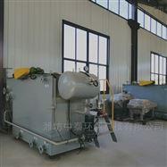 气浮机除磷屠宰污水专业气浮设备