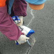 江苏扬州液体冷灌缝胶包装规格方便施工取用