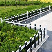 PVC草坪花坛围栏