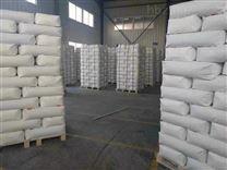 丁酸钠的生产厂家