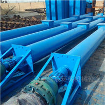 水泥粮食矿砂输送设备 不锈钢U型螺旋输送机