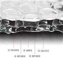 家用双面铝箔自粘防晒反射膜大棚保温