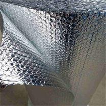 屋顶防晒隔热膜阳光房铝箔气泡膜