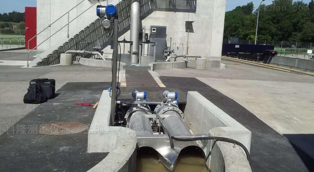 科隆针对非满管流量测量的解决方案